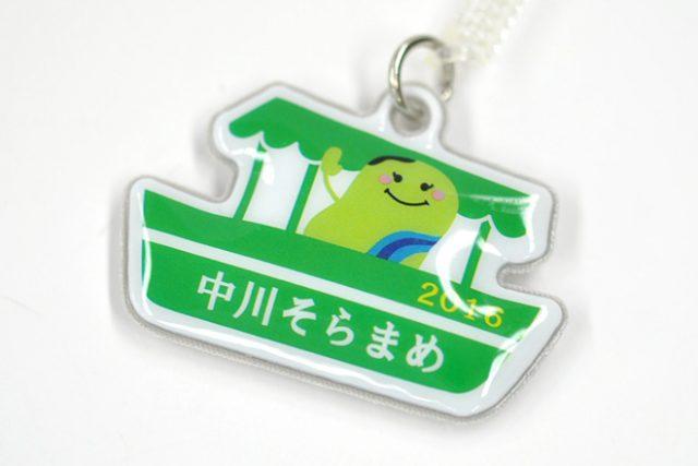 スマホクリーナー 江戸東京再発見コンソーシアムさま