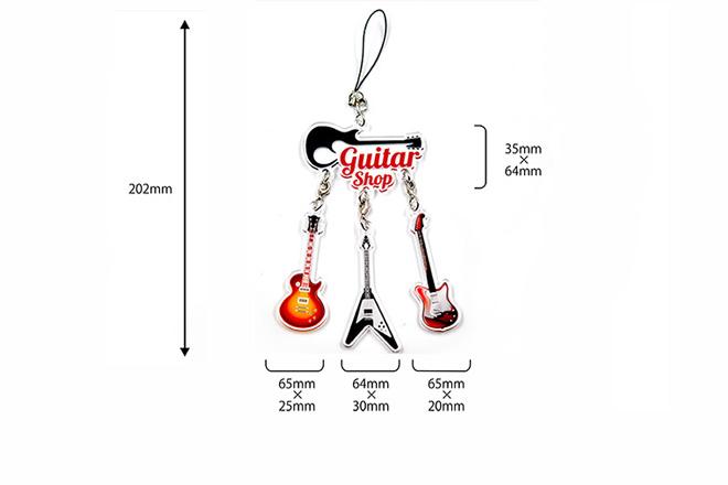 サイズサンプル(ギター)