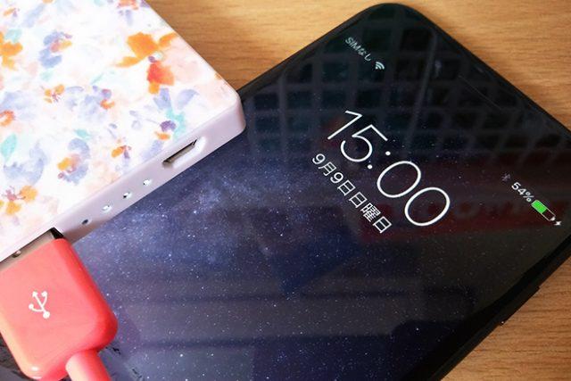 モバイルバッテリー3,000mAh