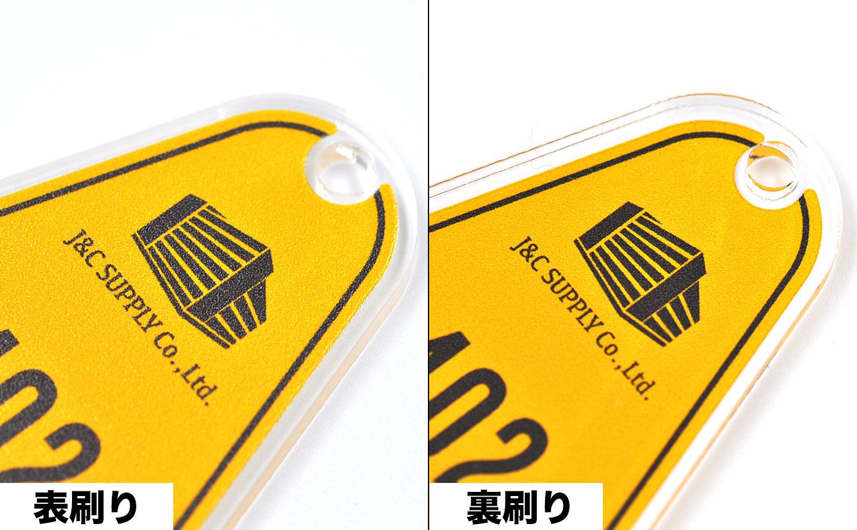 表刷り印刷・両面印刷もできます