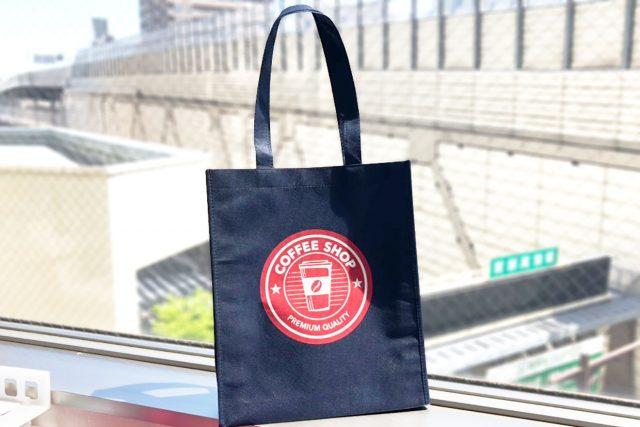 耐久性に優れた不織布素材のオリジナルトートバッグ