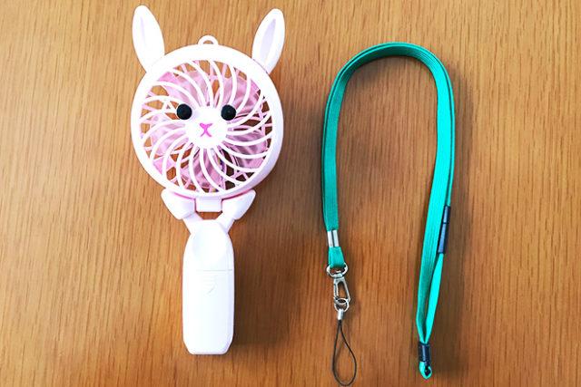 オリジナルの首掛け扇風機(ネックストラップファン)の作り方
